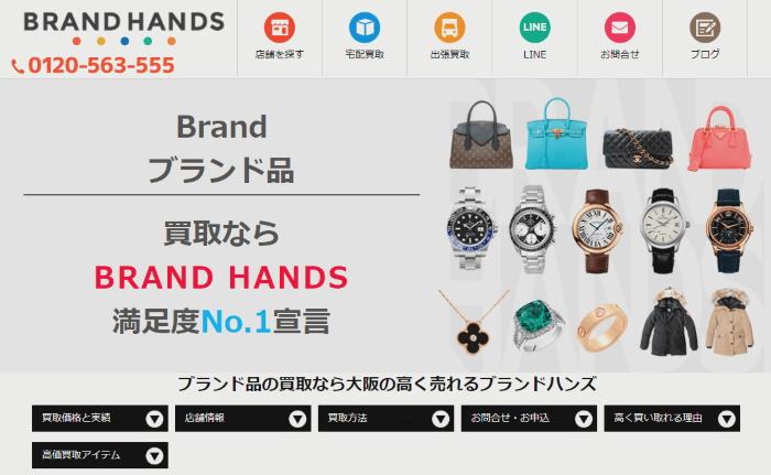 BLAND HANDS